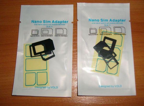 Адаптер за СИМ карти