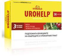 УРОХЕЛП / Urohelp /